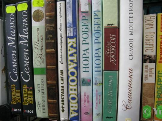 Скупка книг липецк юбилейная монета 5 рублей рига